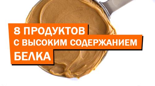 Как готовить пшенную кашу на мультиварке