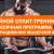Двойной сплит-тренинг: 3-х месячная программа по наращиванию мышечной массы