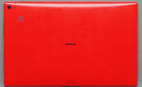Lumia 2520 3