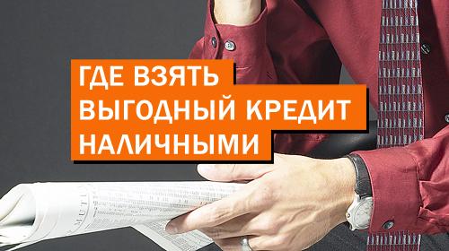 Ренессанс банк нижний новгород адреса и телефоны