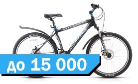 До 15 000 рублей