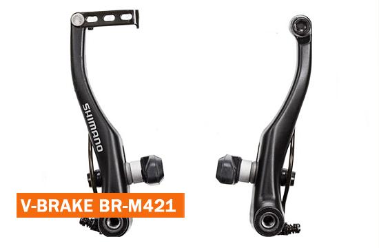 V-BRAKE BR-M421