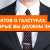 Как выбрать галстук - 7 фактов о галстуках которые вы должны знать