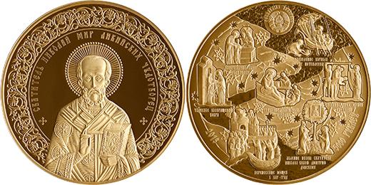 Золотая монета Республики Беларусь