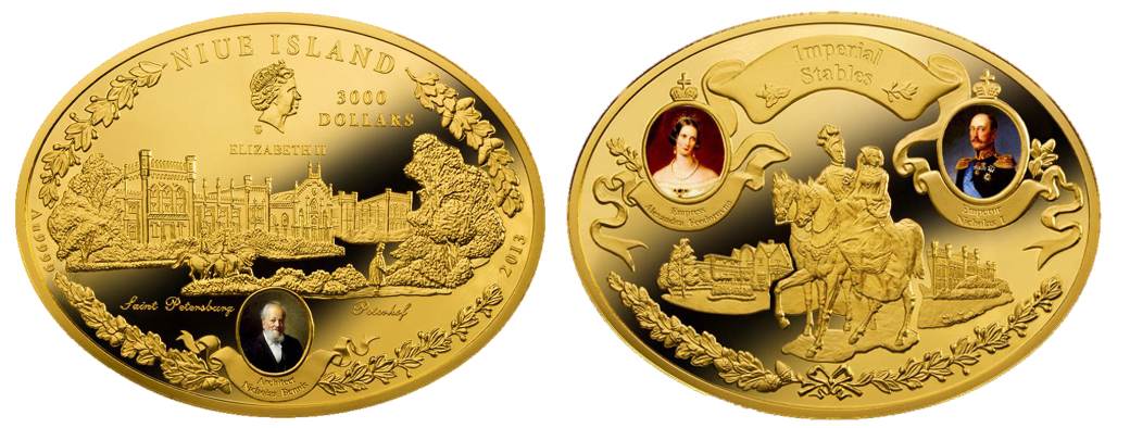Золотая монета весом 0,5 кг, посвящённая Императорским Конюшням Николая I